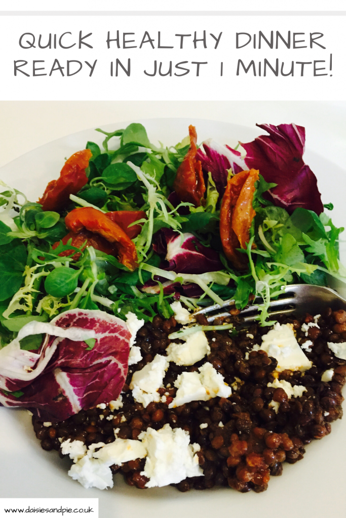 quick healthy dinner - lentils, feta cheese and mixed salad