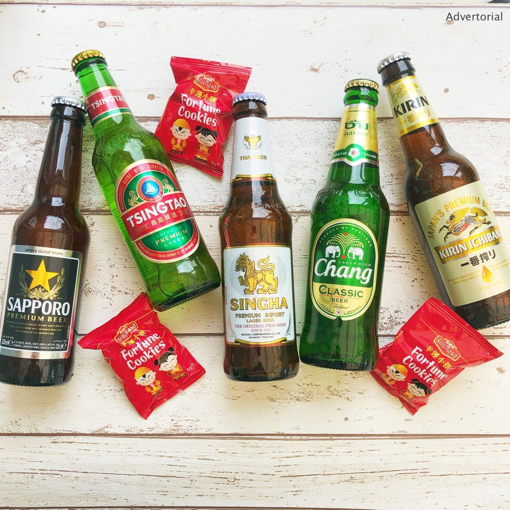 thai beer gift set from Wing Yip